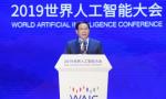 开放、创新、包容,上海发出人工智能发展最强音