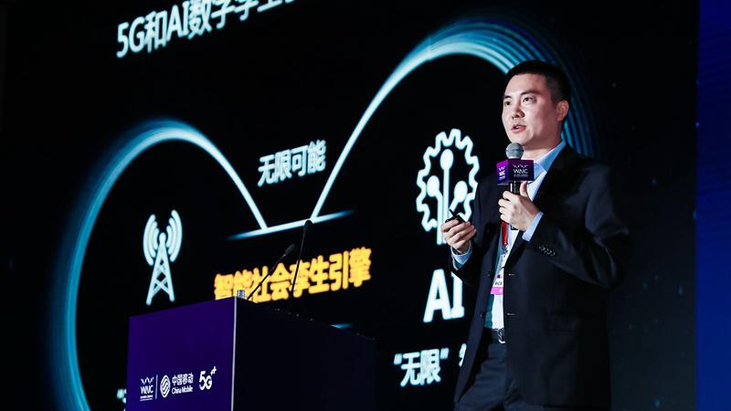 华为邓泰华:5G与AI彼此成就 两者结合带来无限可能