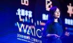 2019世界人工智能大会 百度吴甜揭示语言与知识技术进化路径