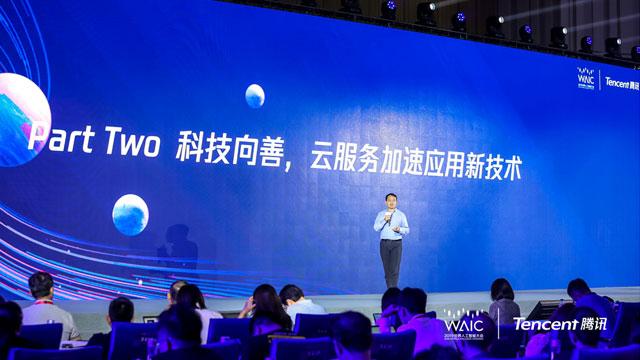 腾讯云副总裁王龙:云+AI是产业升级的最佳搭档