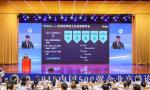 """海尔集团总裁周云杰:""""物联网时代,企业的目标是创造更多的终身用户"""""""