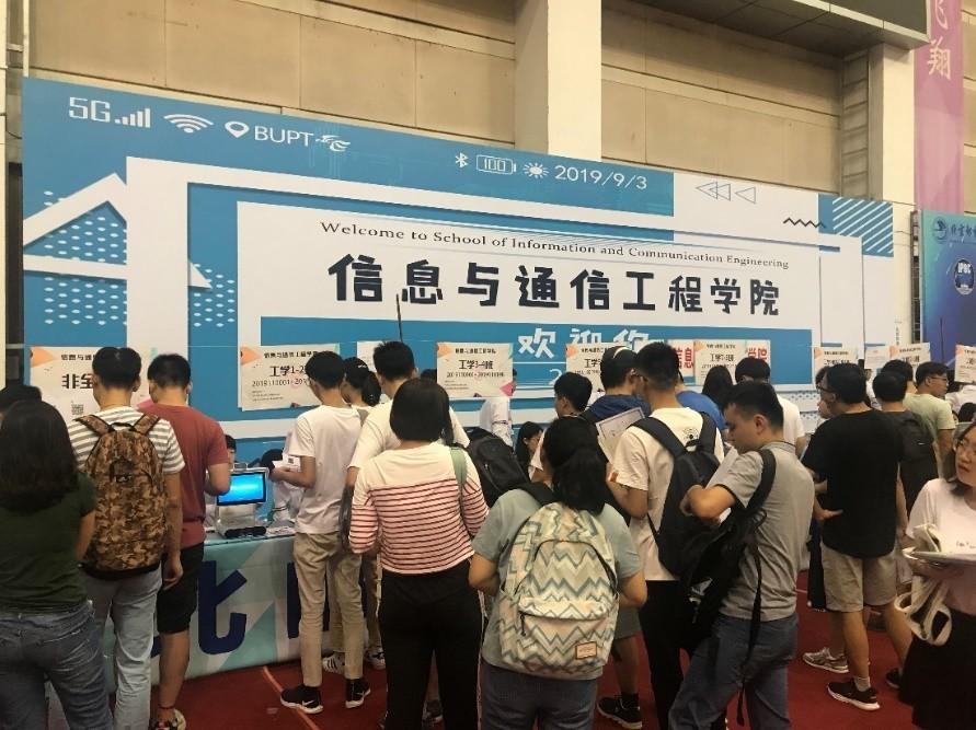 中国移动助力北京邮电大学5G智慧迎新
