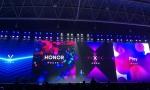 荣耀宣布荣耀V系列手机品牌升级 专为5G打造