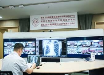 """中国电信助力""""基于5G技术的医院网络建设标准项目启动会""""顺利召开"""