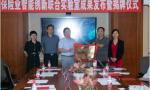 Insur AI lab正式成立 豆包网携手北京大数据研究院赋能保险业