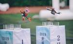 2019世界物联网博览会无人机大赛开幕