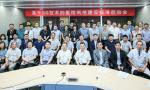 华为参与《基于5G技术的医院网络建设标准》的制定
