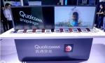 高通5G技术支持行业伙伴 骁龙X50基带终端走向全球