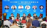 奥比中光叶凌伟出席第十一届中国光电投资大会,预测5G百万级规模应用领域