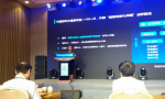 健康有益携手中国移动助力健康养老产业智能化升级