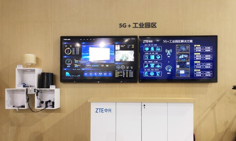 中兴通讯携5G+物联网创新应用首次亮相世界物联网博览会