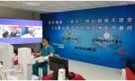 中国联通携手华为助力全球首例5G超远程自主原研机器人手术