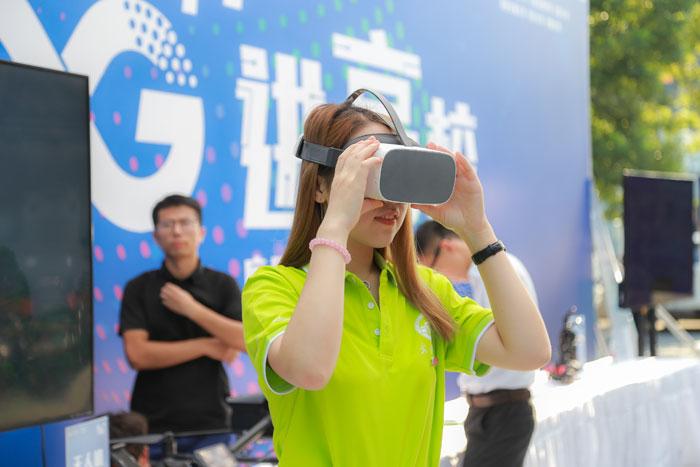 """中国移动""""5G进高校""""首场活动在武汉大学举行"""