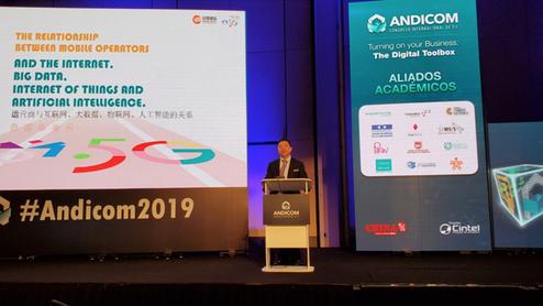 蒋志祥阐述运营商与互联网、大数据、物联网、人工智能的相互关系