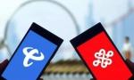 中国电信与中国联通签署《5G网络共建共享框架合作协议书》