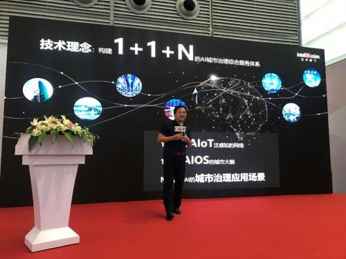 人工智能成焦点 云天励飞受邀出席2019光博会