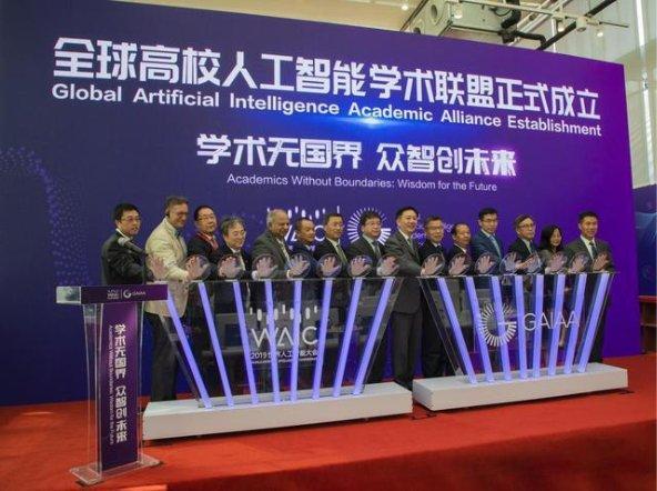 松鼠AI首席AI科学家Tom Mitchell 出席全球高校人工智能高端对话