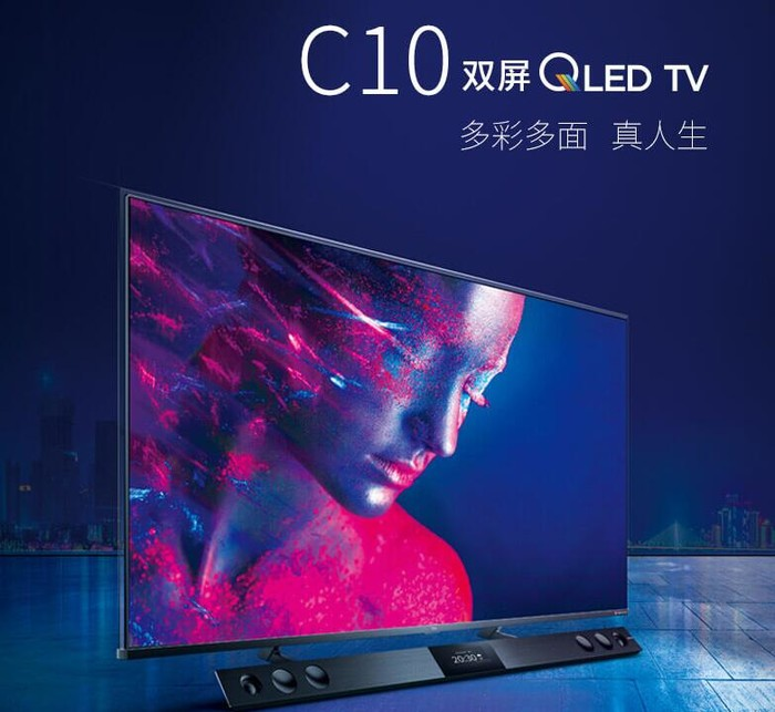 IFA 2019:TCL展示C10双屏QLED TV 采用超薄机身设计