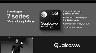 高通发布多层级完整5G解决方案