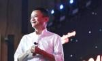 马云今日卸任,将交出中国最大上市公司的权杖