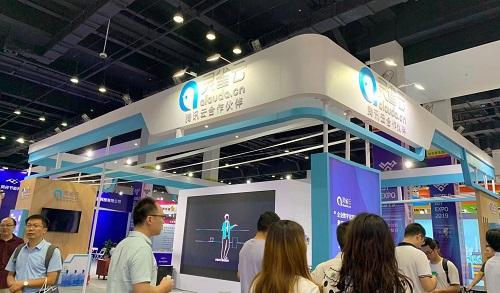 灵雀云携云原生IoT/车联网解决方案出席2019世界物联网博览会