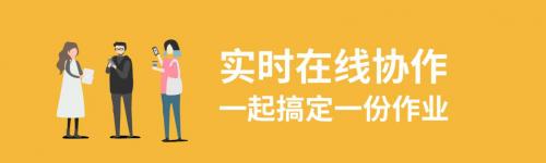 金山办公WPS联合北京航空航天大学 AI赋能校园办公