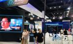 网易万物互联解决方案亮相2019世界物联网博览会