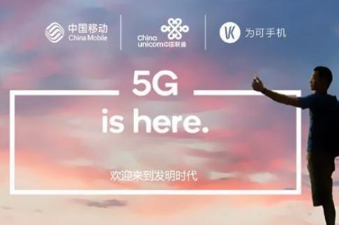 科大讯飞与香港VK集团共同推进5G智能语音新时代