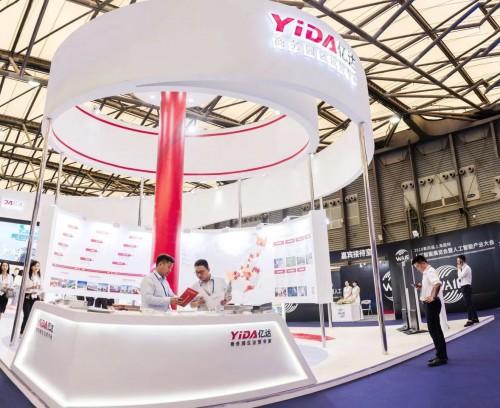 亿达中国重彩亮相WAIE2019第四届上海国际人工智能展览会