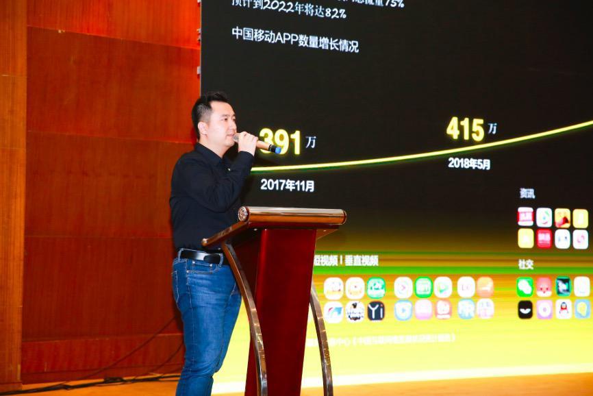 极链科技顾健勇出席「人工智能技术应用大会」开启视联网之门