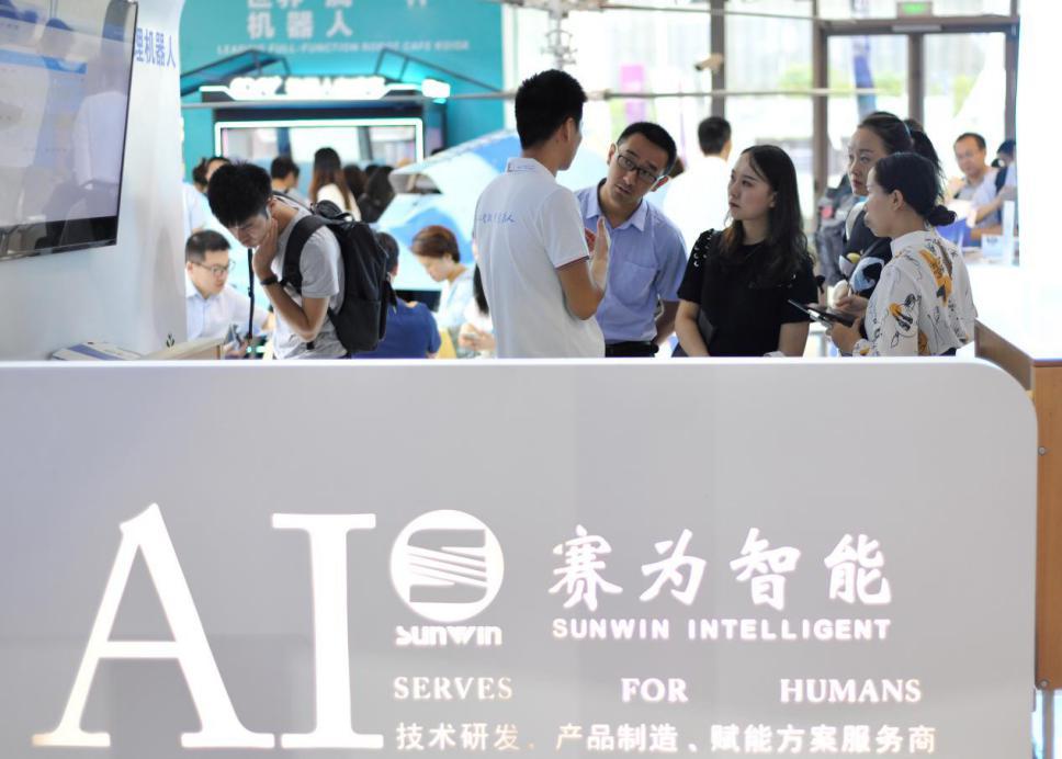 赛为智能亮相世界人工智能大会 助推AI产业发展新格局