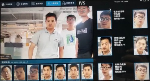 百廿科技:风口上的人脸识别,打开一道新大门