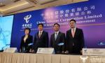 中国电信将10000号客服热线升级为智能语音导航平台