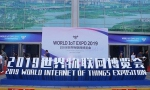 中国移动布局智慧小镇建设,致力打造未来城市范本