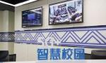 联通5G+全息远程互动课堂 亮相2019世界计算机大会