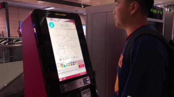 广州建设完成智慧地铁示范站,由云知声提供AI技术支持