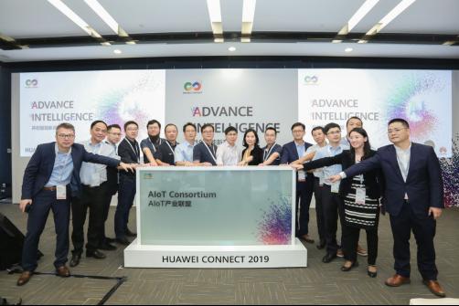 华为联合伙伴发起AIoT产业联盟,助力物联网产业发展