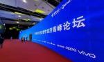 中国电信与腾讯视频签署战略合作协议 共同成立5G联合实验室