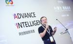 四维图新在华为全联接大会阐释AI助力智能出行未来