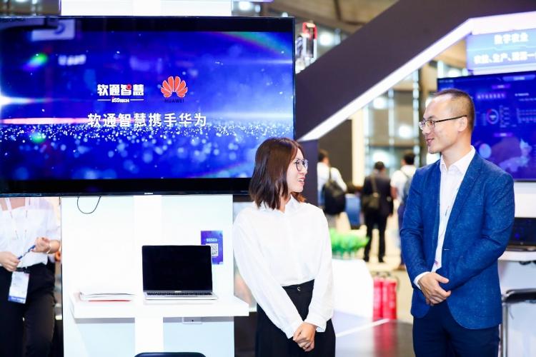 软通智慧亮相2019华为全联接大会:共建行业数字化、产业智能化繁荣生态