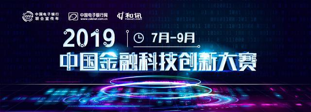 获中国金融科技创新大奖,合合信息重塑集团供应链管理平台