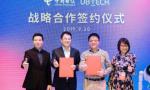5G+AI创新融合,优必选科技与中国电信集团签署全方位战略合作协议