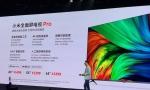 小米全屏电视Pro发布 97%屏占比可以实时显示智能设备状态