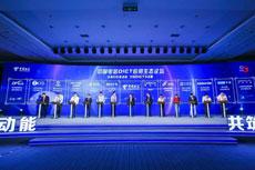 云从科技与中国电信签署战略合作协议 每月服务百万用户