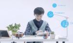 高思教育:AI技术应与教学场景深入融合 让因材施教成为可能