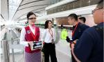 悉见科技联合东航、南航、运营商等在大兴机场推出智慧出行服务