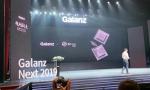 格兰仕发布物联网芯片 已用于16款家电新品
