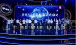 京东5G生态联盟交出成绩单:5G体验官活动超百万人参与