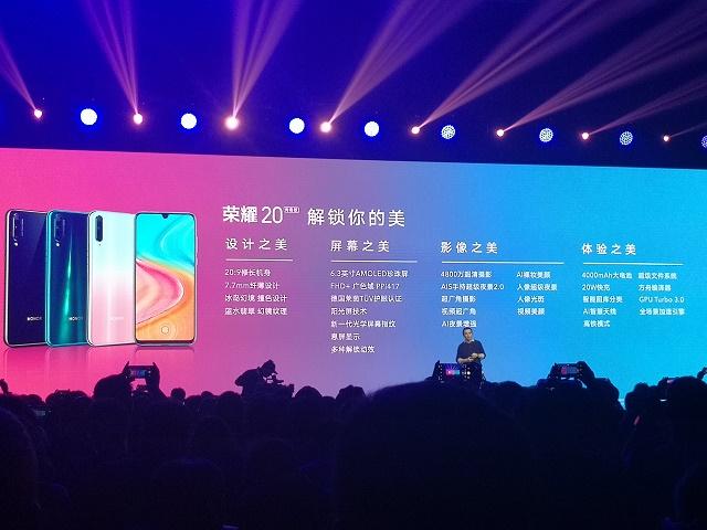 """荣耀20青春版售1399元起:号称""""颜价比""""之王,4800万AI三摄、屏幕指纹"""