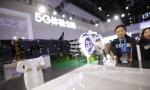 """信息通信展:""""5G""""议题刷屏 将成会议焦点"""